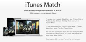 iTunes Match Upload Complete